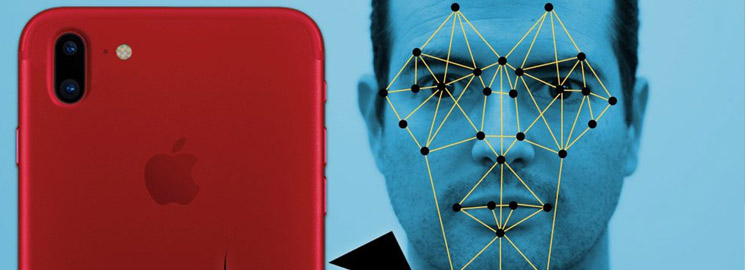 Facial Recognition Might Be Our Next Trending Technology